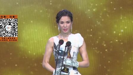 现场:江一燕回家领奖 李若彤声援小龙女们