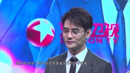 现场:《大江大河》将开播 王凯挑战学霸