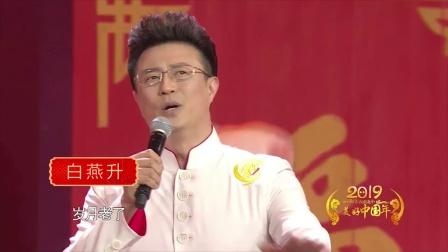 舞动2019!2019美好中国年晚会歌舞集锦