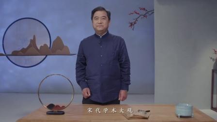 30秒宣传片:快速了解《我们为什么爱宋朝》!