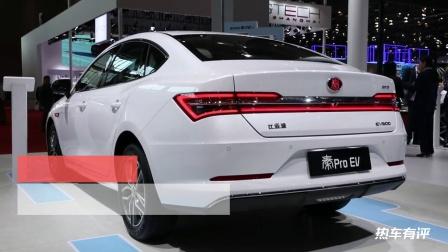 高颜值实力派,比亚迪秦PRO EV500