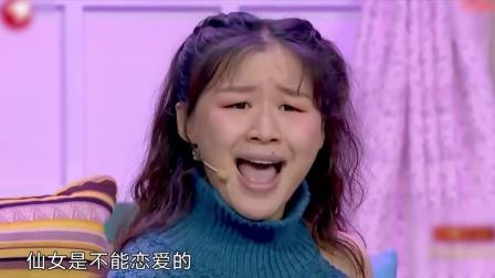 金靖刘胜瑛高能爆笑集锦,好姐妹默契搭档自成一派,这个效果有点意思