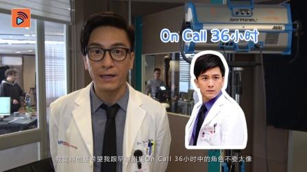TVB【白色強人】花絮 馬國明 做眼鏡控唔做天然呆?!