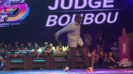 BOUBOU Hiphop裁判表演 ZBD Vol. 7