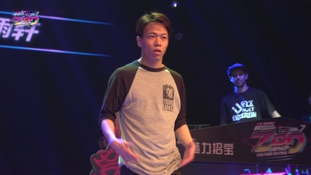 达达 VS 雨轩 Hiphop Semi Final ZBD Vol. 7