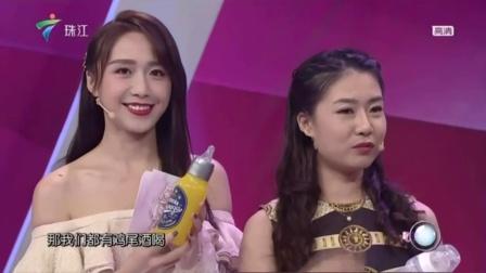 淡定辣妈Wendy为广东男人打CALL 超级辣妈3 190803 高清