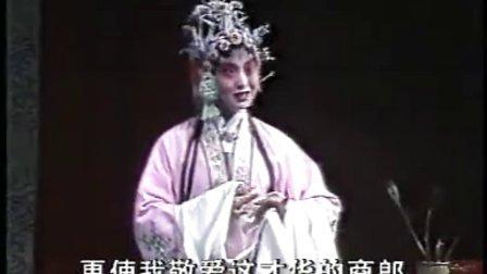 豫剧《秦雪梅 观文》王红丽 (戏痴小郭上传)