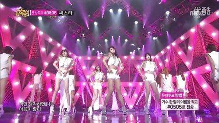 Girls day--女总统 130629 MBC音乐中心 现场版