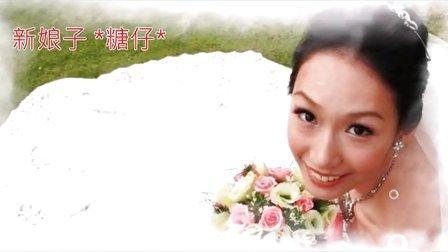 流水席-婚礼开场片 婚礼片头 婚礼迎宾视频