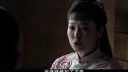 铁齿铜牙纪晓岚4 第五集