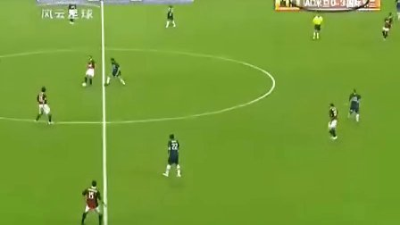 8月30日 意甲第2轮 AC米兰vs国际米兰 下半场