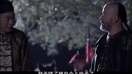 铁齿铜牙纪晓岚4 第二集