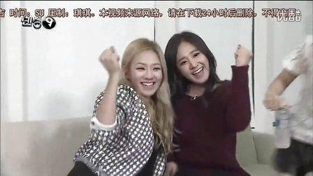 130928 Mnet Dancing9 E11 Yuri and Hyoyeon 完整CUT中字