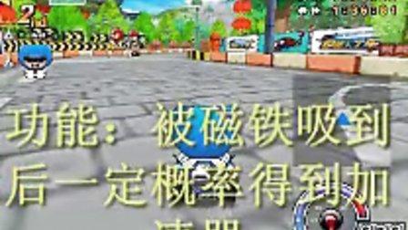 【烈空视频】电磁王SR L2测评