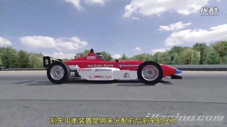 iRacing.com 驾驶学校 第5课B [刹车技术]