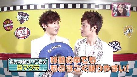 110723 happy music  东方神起 talk super star