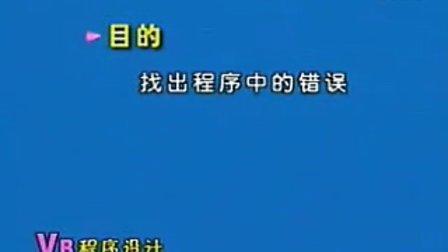 VB程序设计22讲刘世峰 20
