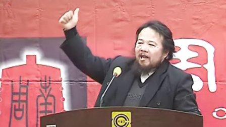 """周南文化沙龙""""文化立国""""讨论会   中心发言:姚国华"""
