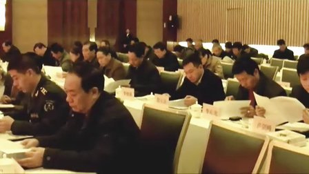晋城市中共党史学会成立大会资料