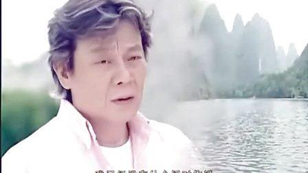 《梦醒漓江》片头