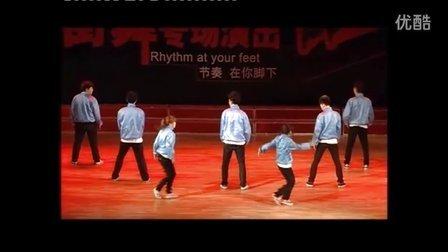 【官方】 哈尔滨视网膜街舞俱乐部 黑大专场breaking齐舞 《中国风》