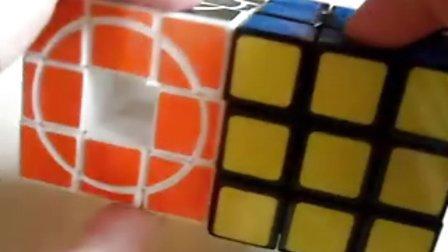 Zeroid Cube