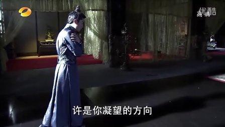 倾世皇妃刘连城第36集剪辑