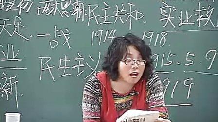 第4讲 中国国史及现代社会生活的变迁2(免费)科科通网按课文顺序.