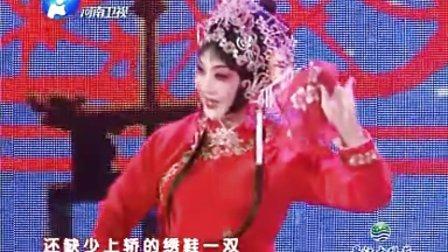 曲剧《风雪配·装箱》刘艳丽、李卫红(戏痴小郭上传)