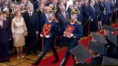 2012普京就任俄新一届总统(俄语原声)之五  俄总统权利的象征