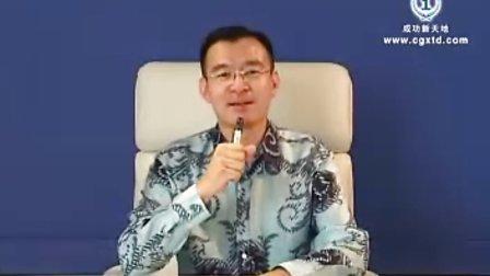 陈安之——《成功学在线视频训练》——2