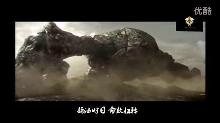 福师大福清分校11旅管文明班级展示视频预告片