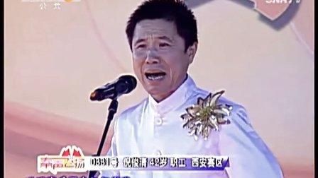 秦声飞扬300进100 晋级选手 倪俊清(0331)