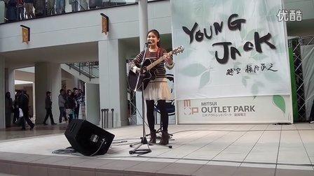 YUI cover It's My Life guitar inouesonoko