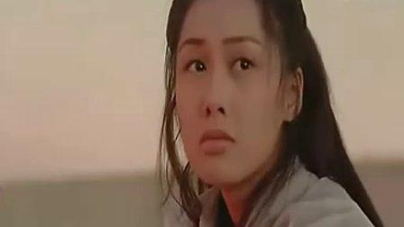 大话西游——追月_朱茵