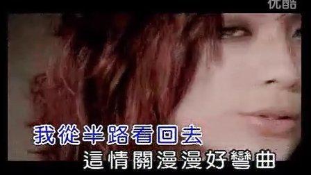 姳紫的翻唱-月牙湾