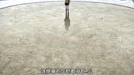 法外制裁者 02