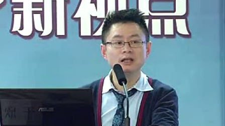 北京大学卒中论坛  于欣教授:卒中后抑郁的识别和处理