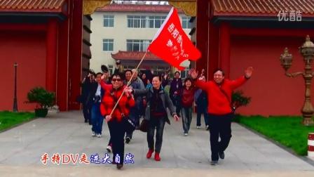 原创《DV队员之歌》北京白老师伴奏和演唱