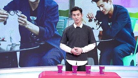 乔振宇片段:乔政委开课教咖啡 女粉丝羞涩求抱抱