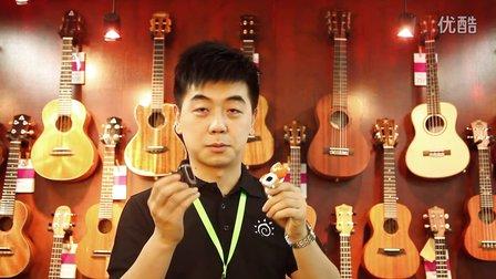 【柠檬音乐课】第二课:尤克里里的调音