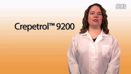 Erin Doherty对索理思Crepetrol™ 9200起皱剂的讨论