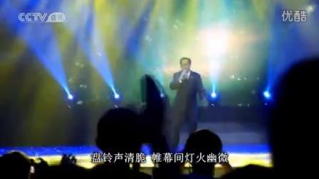 葛平世界巡回演唱会压轴曲《牵丝戏》_人力VOCALOID