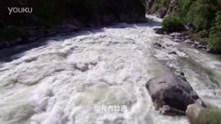 Nature Is Speaking_ Zhou Xun is Water - 大自然在說話_ 周迅聲演「水」