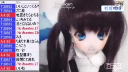 【哇哈哦哦】日本放送诡异事件~~看了毛毛的