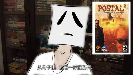 【系列8周年起源】囧的呼唤第1期 原版