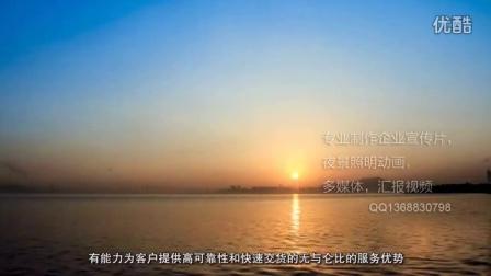 LED企业宣传片_高清