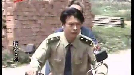 老式警察被捆绑