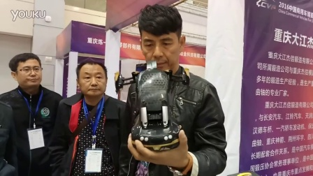 重庆惊现语音操控变形金刚 可承重100余斤