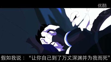 第二季 第五集邵科超级赛亚人四登场!邵科与孙悟饭白热化激斗